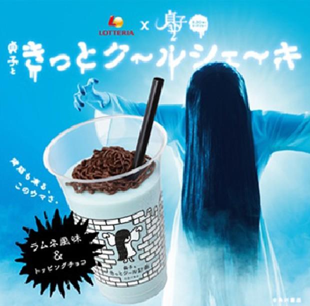 """actualidad comida curiosidades japon ocio sociedad spots video  Lanzan en Japón un Batido inspirado en la película """"The Ring"""""""