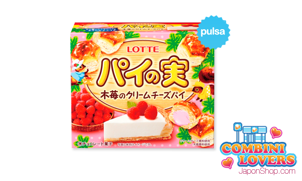 "Combini Lovers comida japon japonshop  Combini Lovers Review: Hojaldres ""Pie no Mi"" con relleno de Tarta de Queso con Frambuesas"