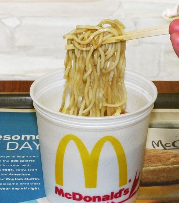 """El Ramen de """"McDonalds"""""""