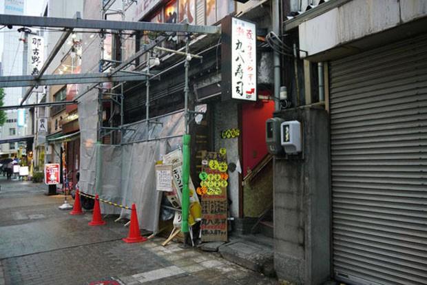 actualidad comida curiosidades japon sociedad  Sushi con helado
