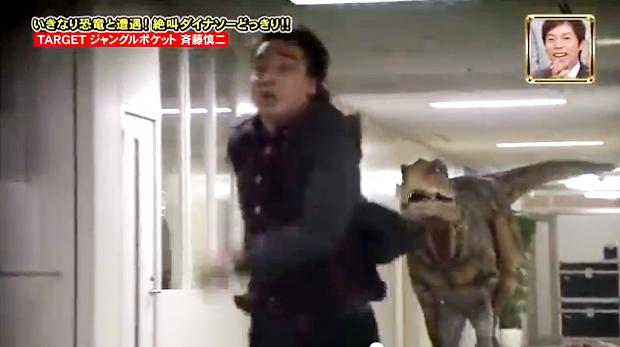 Bromas con dinosaurios en la TV Japonesa