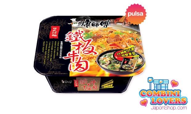 Combini Lovers comida japonshop  Combini Lovers Review: Fideos Yakisoba Wok Premium | Menú Sopa Naruto