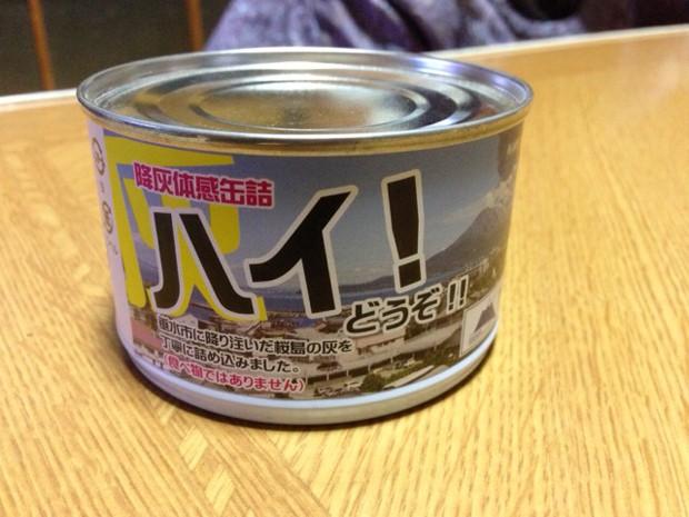 A la venta en Japón las cenizas enlatadas de la erupción del Sakurajima