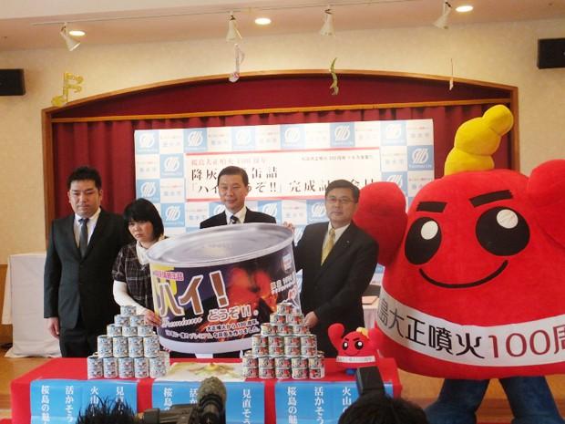 actualidad curiosidades japon negocios sociedad  A la venta en Japón las cenizas enlatadas de la erupción del Sakurajima