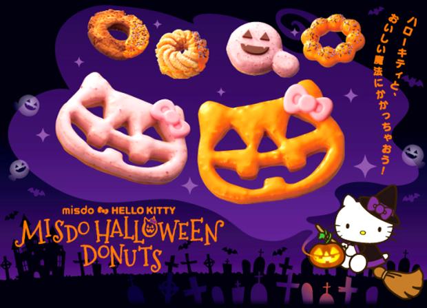 """""""Mr Donuts"""" y """"Hello Kitty"""" juntos para Halloween"""