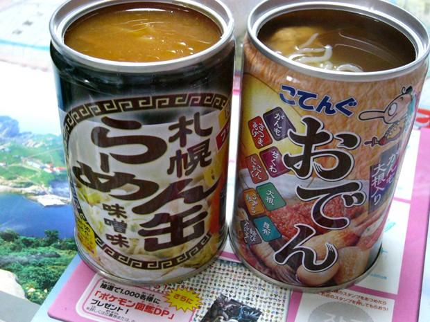 actualidad comida curiosidades japon negocios sociedad video  Máquinas expendedoras de Ramen caliente en lata