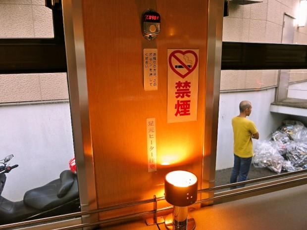 actualidad comida curiosidades japon negocios ocio sociedad  El Tranvía de la Cerveza