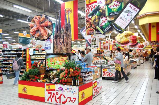 Especial Días de España en los centros comerciales AEON de Japón
