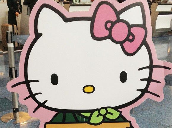"""actualidad animales anime curiosidades japon kawaii sociedad  Trending topic en Japón: La Oruga """"Hello Kitty"""""""