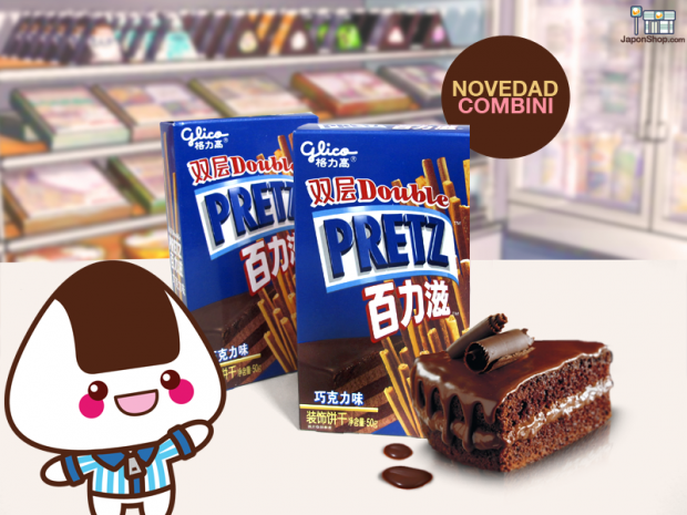Combini Lovers comida japonshop  Novedad en JaponShop.com! Pretz Double de Tarta de Dos Chocolates