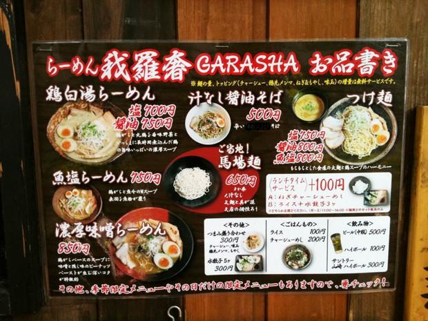 comida japon negocios recetas sociedad tradiciones  Ramen de Halloween