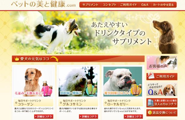 actualidad animales curiosidades japon sociedad  De cerveza para perros, a vino para gatos