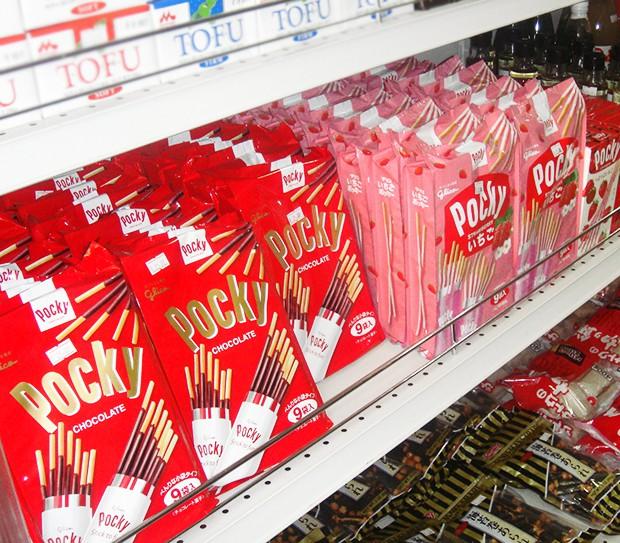 actualidad Combini Lovers comida corea curiosidades japon japonshop kawaii noticias ocio sociedad spots tradiciones tv video  11.11-Happy Pocky, Pretz, Peperó Day!