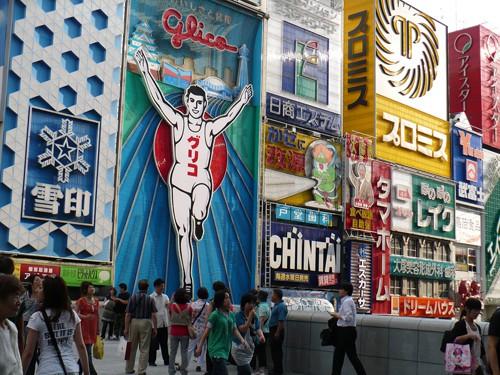 """anime comida curiosidades j-pop japon kawaii negocios ocio sociedad spots tv video  Las nuevas mascotas de """"Glico"""": Los Gemelos Mágicos Lico y Guri"""