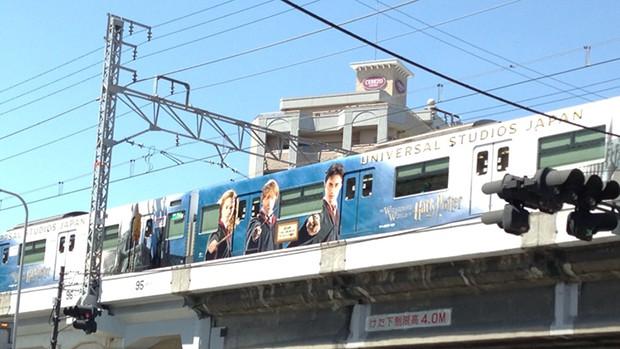 actualidad curiosidades japon noticias ocio sociedad video  Los trenes de Harry Potter y el Colegio Hogwarts en Osaka