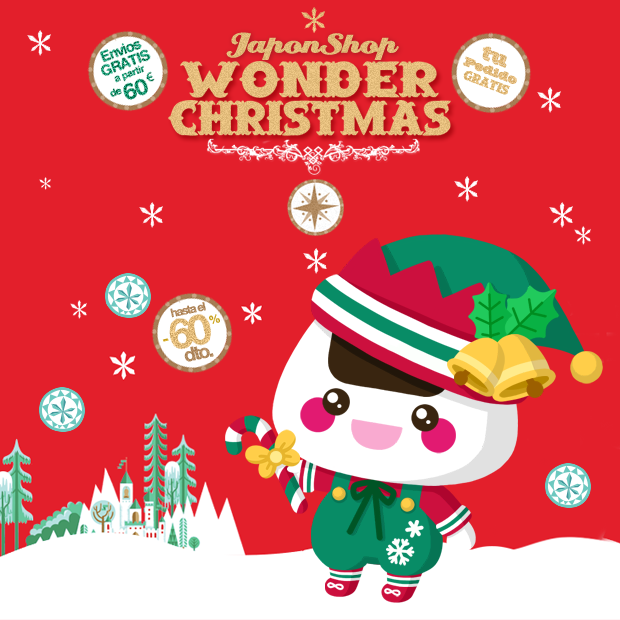 JaponShop Wonder Christmas Event 2014