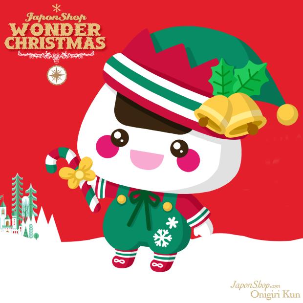 actualidad Combini Lovers japonshop  JaponShop Wonder Christmas Event 2014