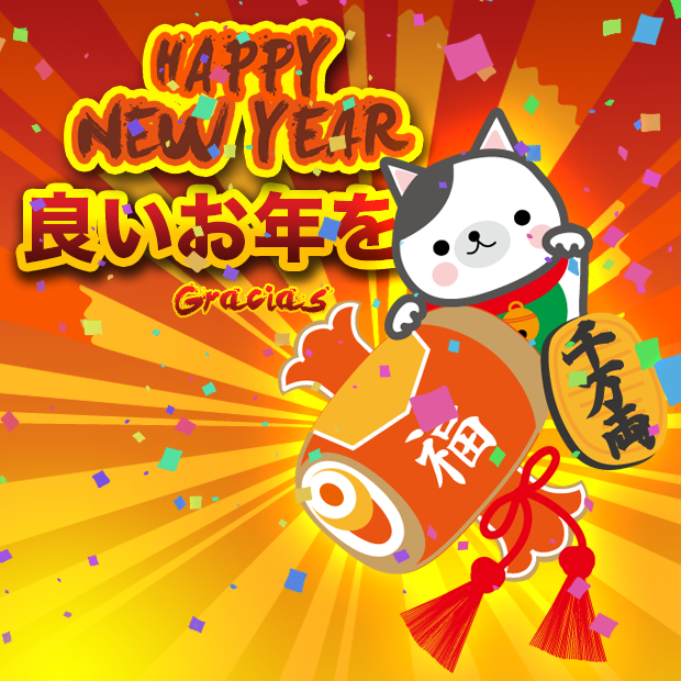 Feliz 2014 y Gracias a Todos!!