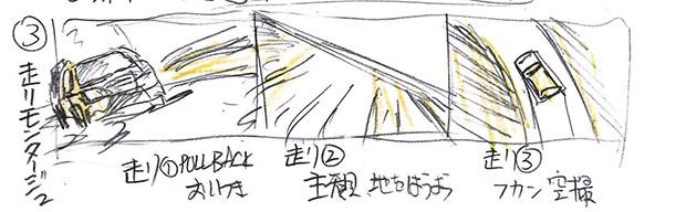 """actualidad anime curiosidades japon noticias ocio sociedad spots tv video  Los espectaculares """"Titanes"""" de imagen real del anuncio del """"SUBARU Forester"""""""