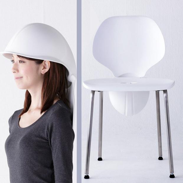 """Nuevo invento japonés: """"Mamorisu"""", el Casco-silla"""