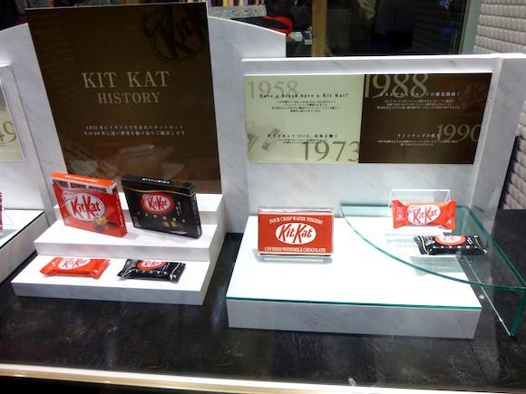 """actualidad comida curiosidades japon negocios noticias ocio sociedad  """"Chocolatory Tokyo"""", primera tienda Kit Kat Gourmet del mundo"""