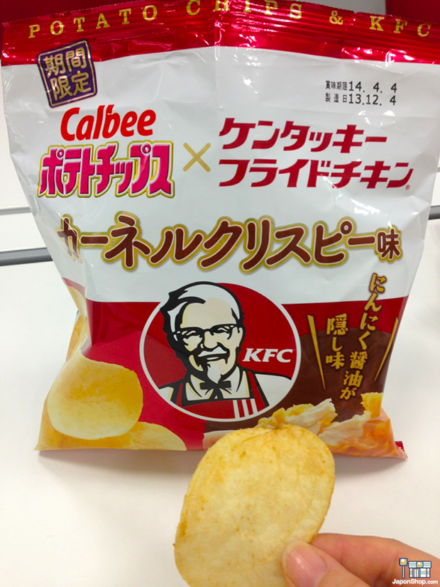Combini Lovers Review: Patatas Chips Sabor a Pollo Frito de Kentucky Fried Chicken