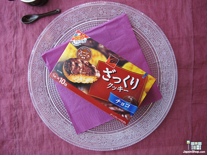 Combini Lovers Review: Galletas Carême Dolce House de Chocolate y Copos de Corn Flakes