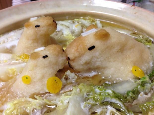 La Familia de Capibaras de rábano rallado más famosa de Japón