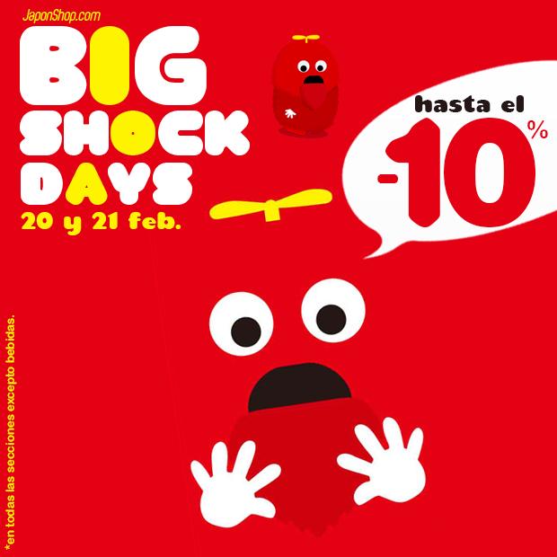 """¡Llegan a JaponShop.com las Ofertas """"BIG SHOCK DAYS"""" con un Descuento hasta del 10%!"""