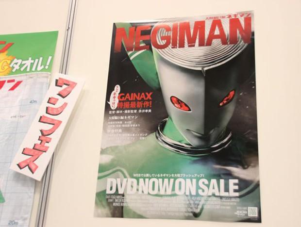 """anime curiosidades japon manga ocio sociedad tv video  """"Negiman"""", el Hombre-Puerro gigante!"""