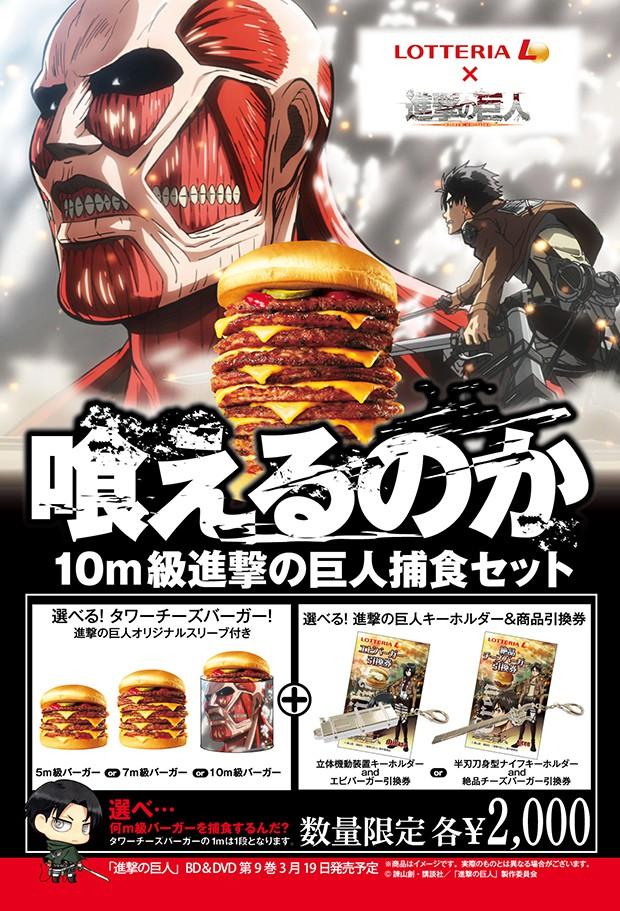 "Lanzan en Japón las hamburguesas ""Titan"""