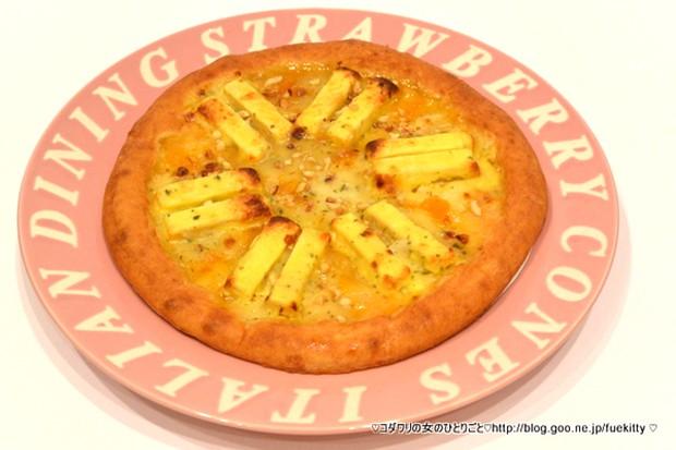 Lo último en Japón; Pizza de Kit Kats