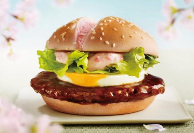 "McDonald's presenta su hamburguesa ""Sakura"", con pan rosa"