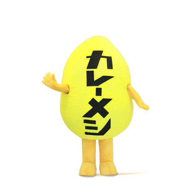 Kare Meshi, la nueva mascota de moda en Japón