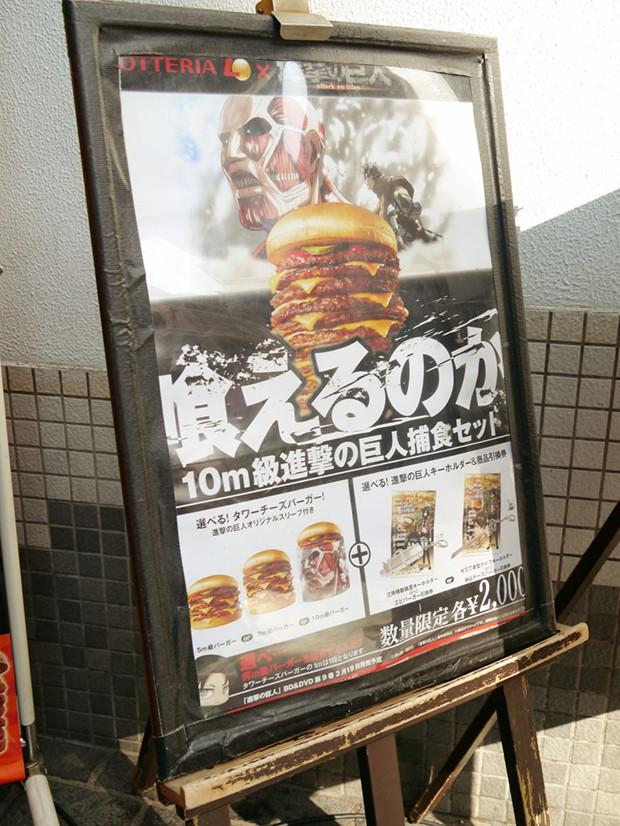 """actualidad anime comida curiosidades japon negocios ocio sociedad  Probando el Mega-Menú """"Ataque a los Titanes"""" de """"Lotteria"""""""