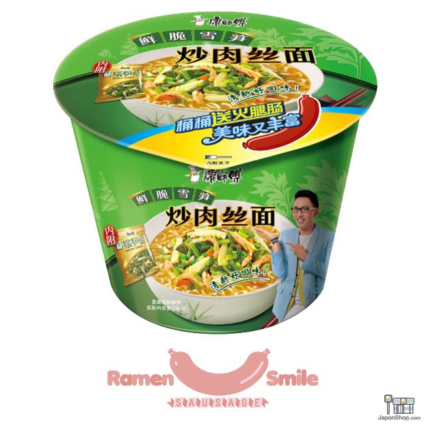 Combini Lovers comida japonshop  Novedad en JaponShop.com! Llegan los ramen con Salchicha!