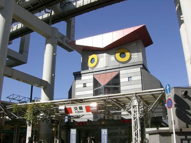 curiosidades japon sociedad tokyo  La comisaria Lechuza, de Chiba