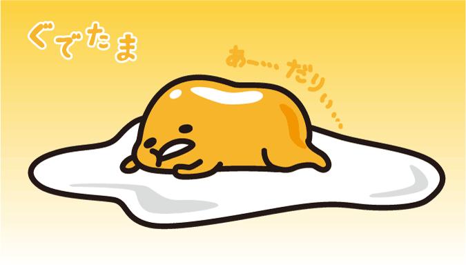 """""""Gudetama"""" el huevo perezoso de """"Sanrio"""""""