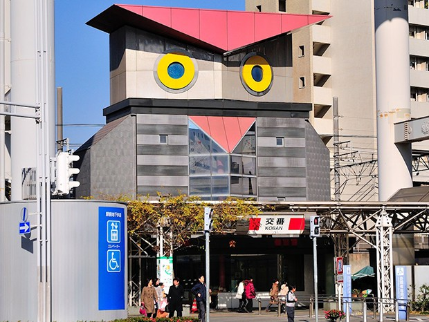 La comisaria Lechuza, de Chiba