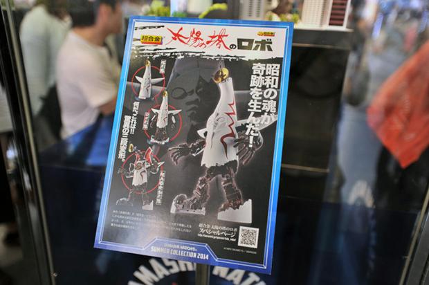 actualidad curiosidades japon ocio sociedad turismo  La Torre del Sol de Osaka se transforma en un amenazante Robot Mecha