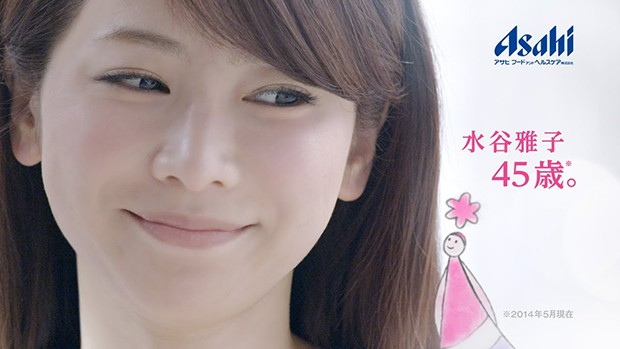 curiosidades japon sociedad video  Masako Mizutani, la japonesa de 45 años eternamente joven