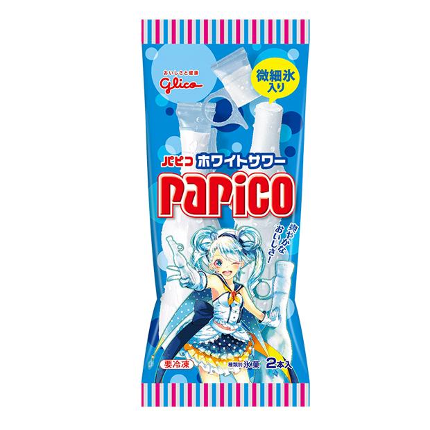 Papico, el helado para Otakus