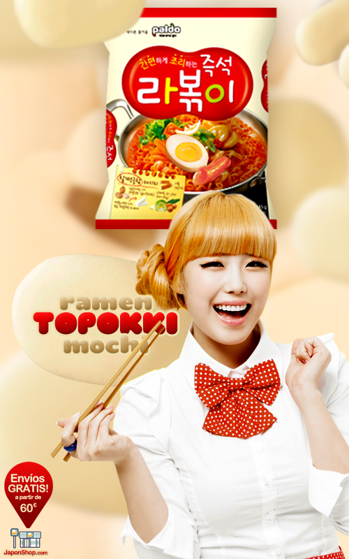 Combini Lovers corea japonshop  Combini Lovers Review: Ramen Coreano Estilo Mochis Topokki