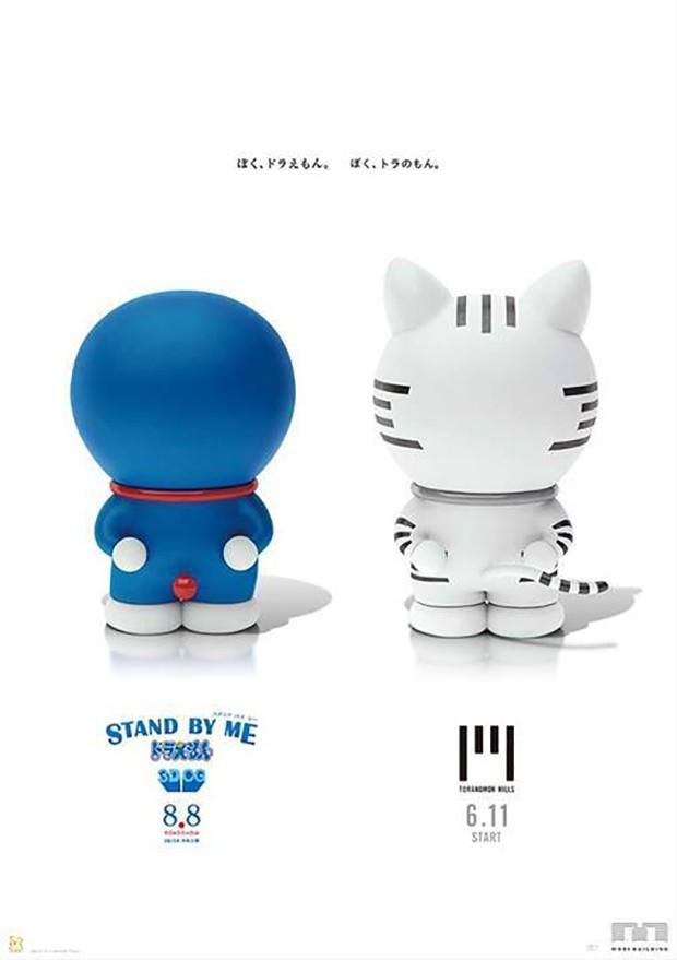 actualidad animales anime curiosidades japon manga noticias sociedad tokyo turismo tv video  No es Doraemon, es Toranomon