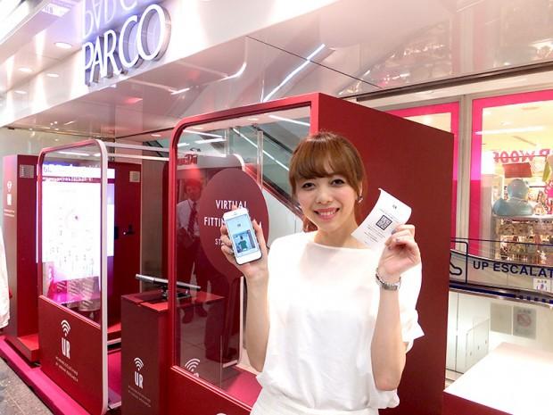 actualidad curiosidades japon negocios sociedad tecnologia  Llega el probador de 3D de realidad aumentada