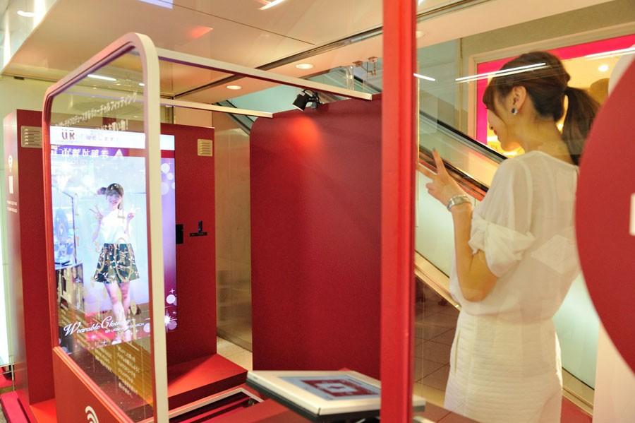 Llega el probador de 3D de realidad aumentada
