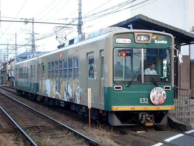 """curiosidades japon sociedad tradiciones  El tren de los """"fantasmas"""" y los """"demonios"""" Yōkai"""