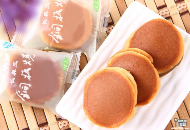 Combini Lovers comida japon japonshop kawaii manga  Combini Lovers Review: Mini Dorayakis de Crema de Taro en OFERTA!