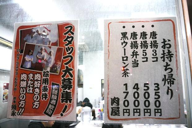 comida curiosidades japon negocios sociedad tokyo video  El Ramen Carnívoro: 60 Filetes de lomo en un solo Bol (Vídeo)