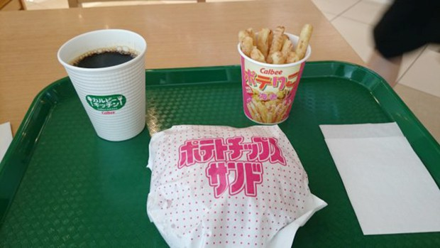 actualidad comida curiosidades japon negocios noticias sociedad tokyo  La marca de Snacks Calbee presenta su Hamburguesa de Chips de Patata